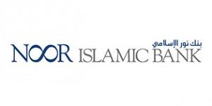 Noor Islamic Bank