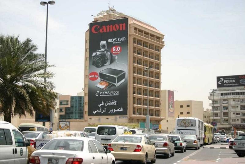 canon-3500x1550cm
